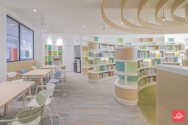 圖書館設計