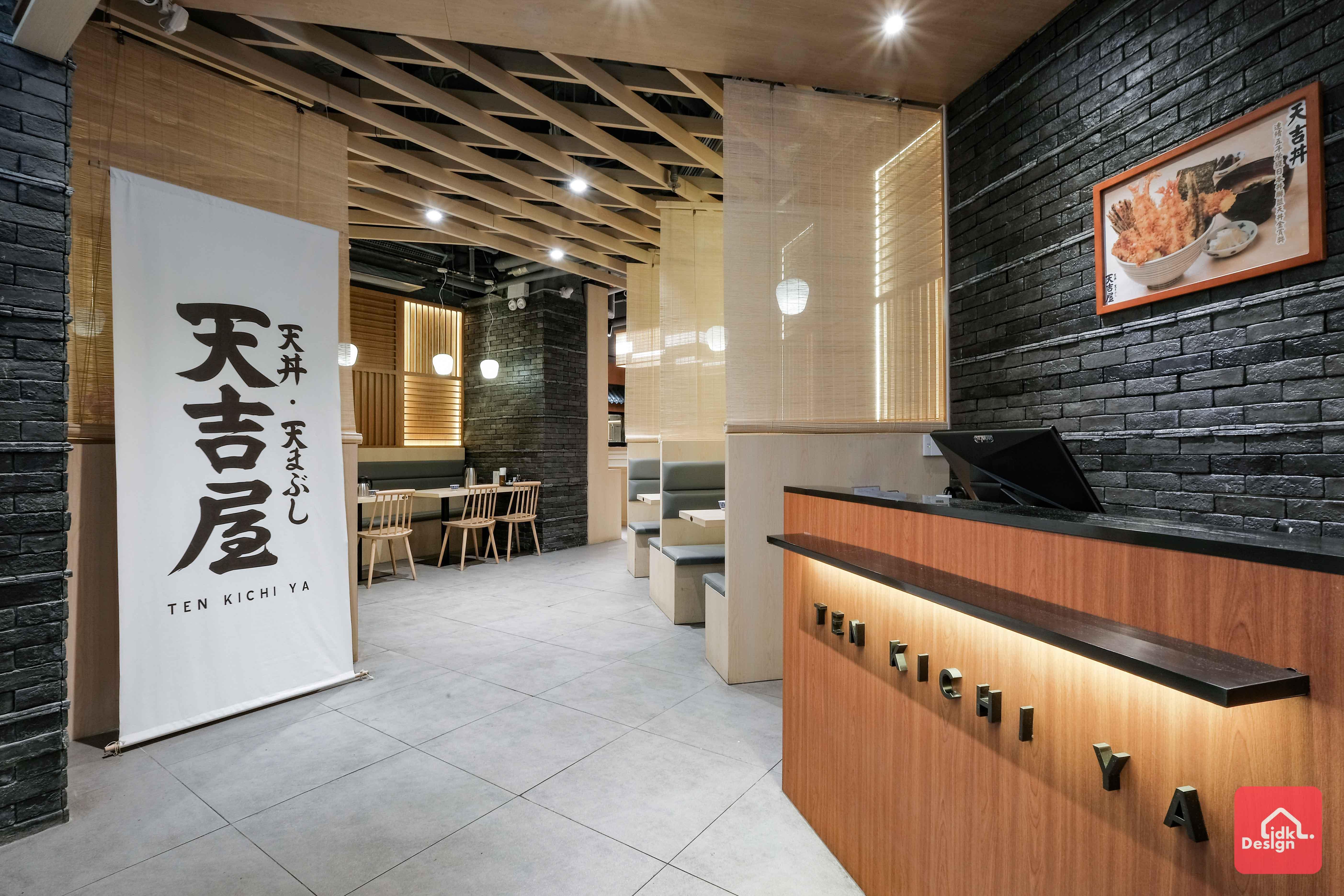 日本餐廳入口