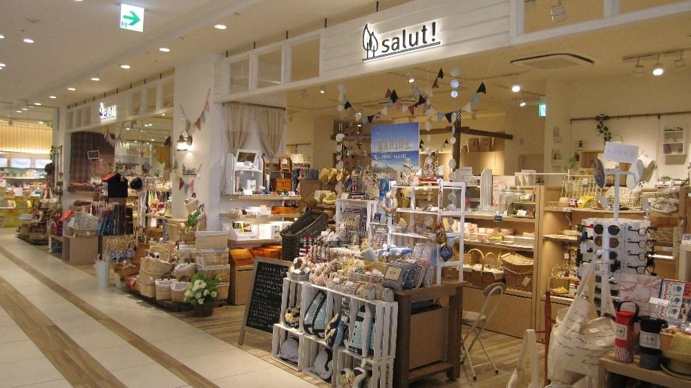 日本連銷小店 Salut!