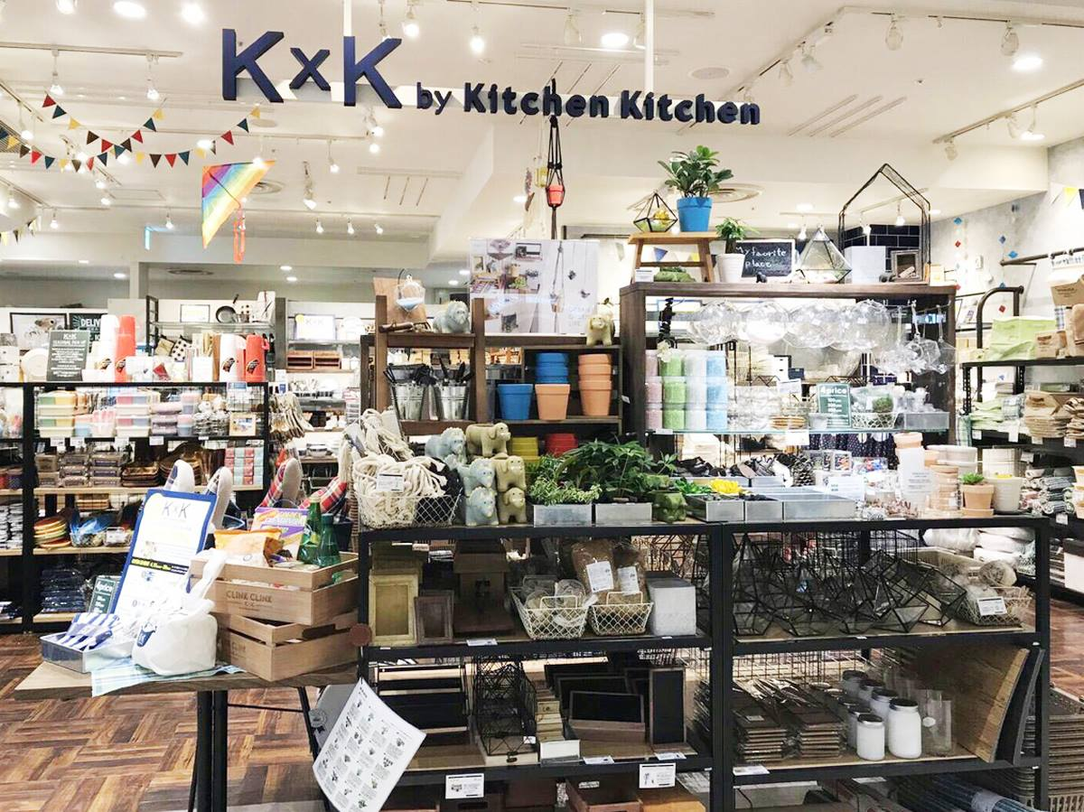Kitchen Kitchen 各式各樣的家居小品