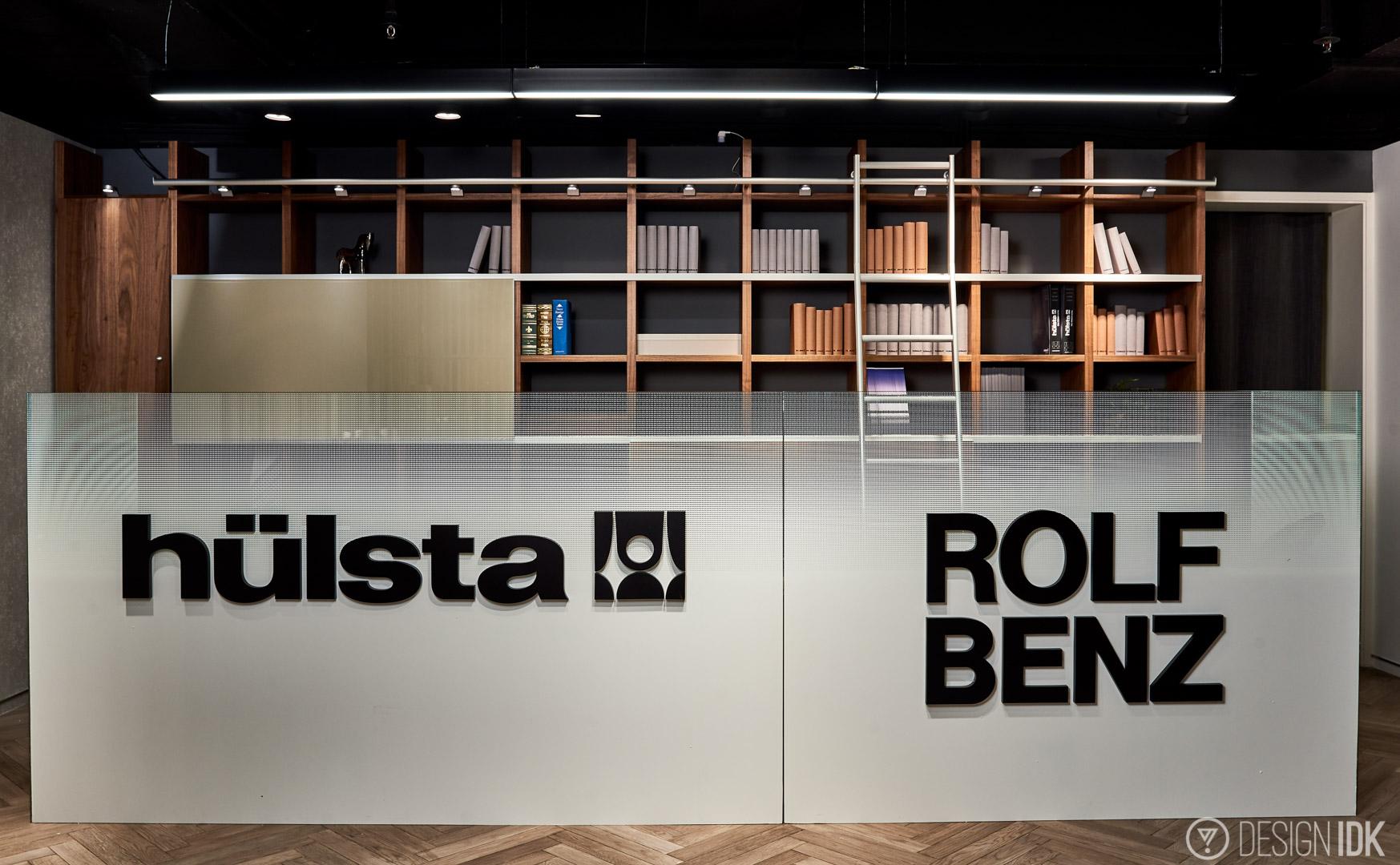 Designidk for Rolf benz nagold showroom