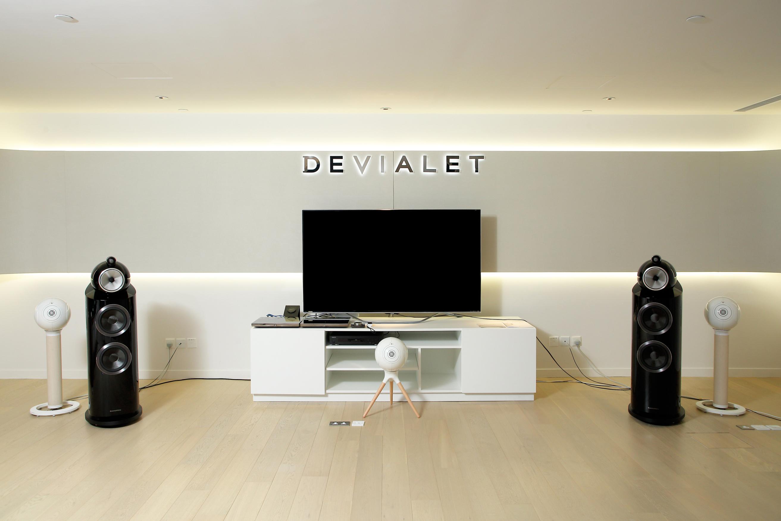 Devialet貴賓試聽室 The Devialet Private Lounge 追求極致音質