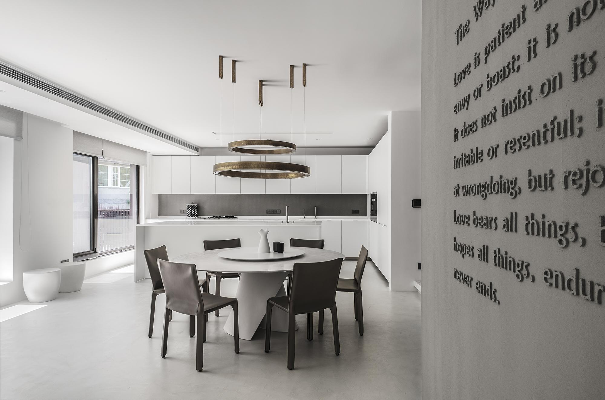12, 1F Dining Room